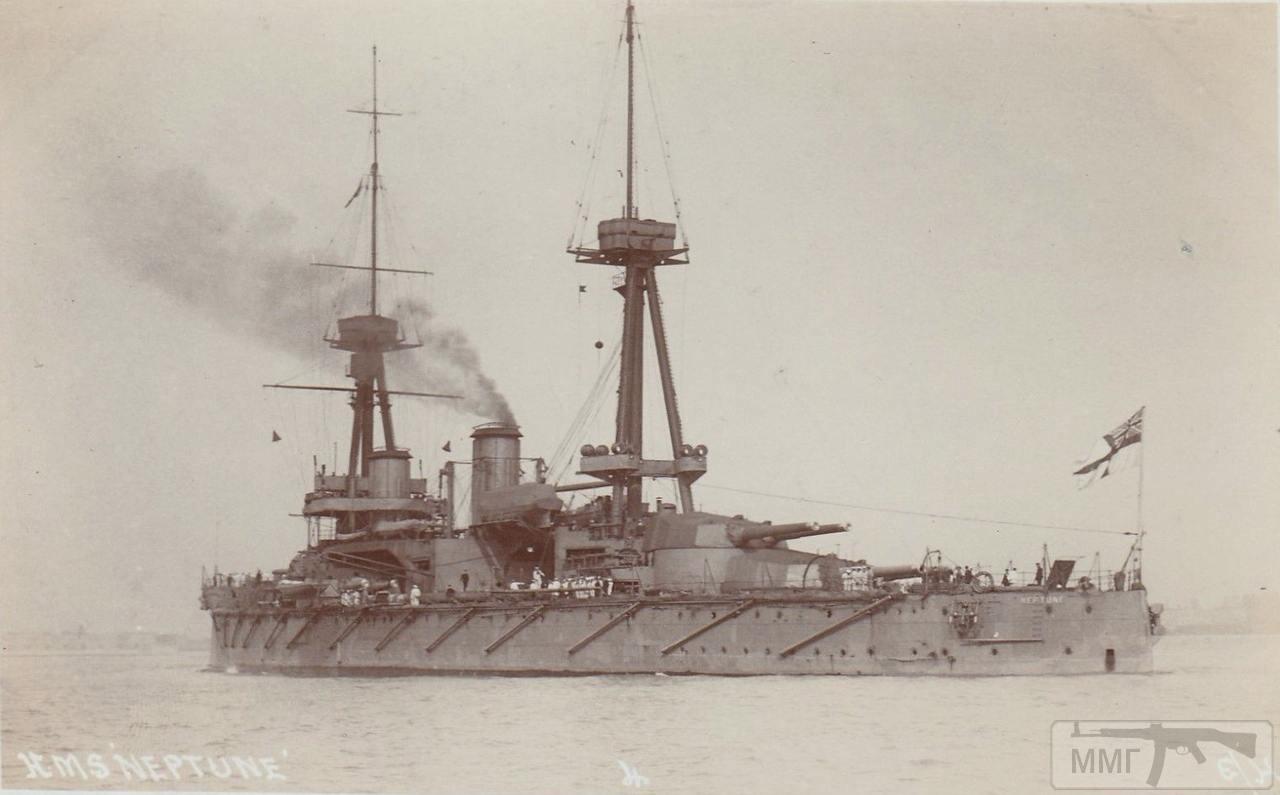 56753 - HMS Neptune