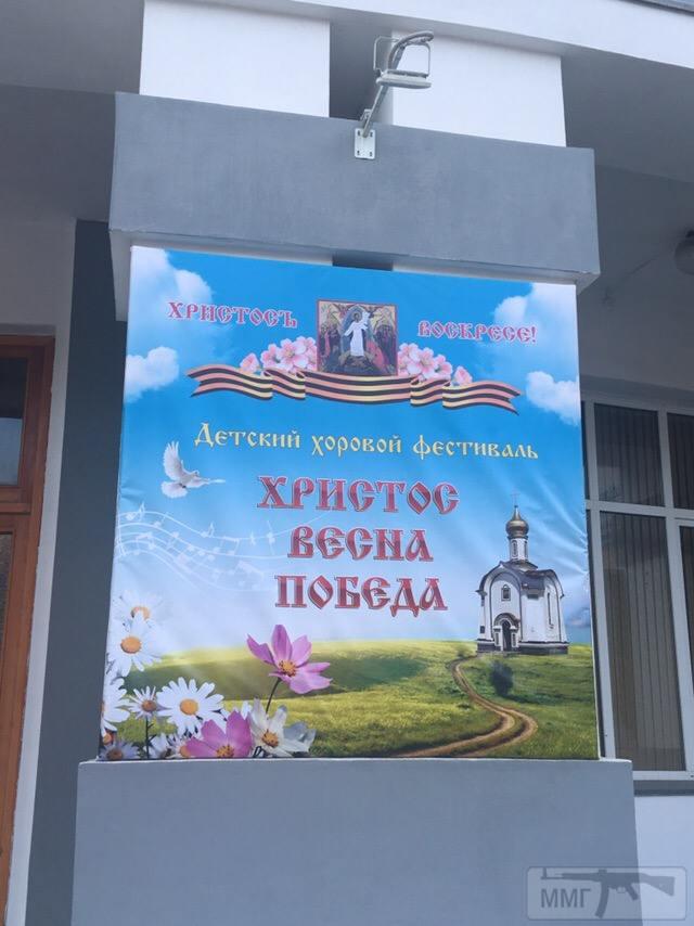 56823 - А в России чудеса!