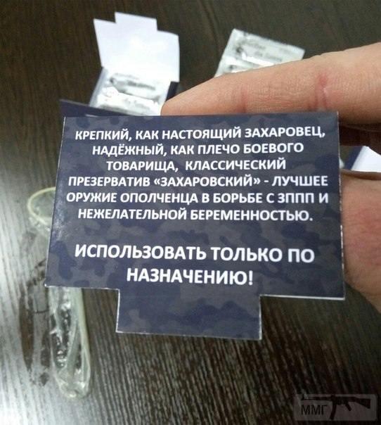 56826 - День Победы