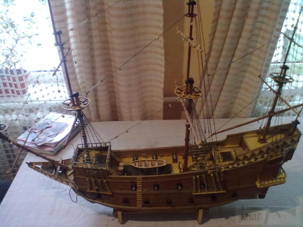 5683 - Парусний флот