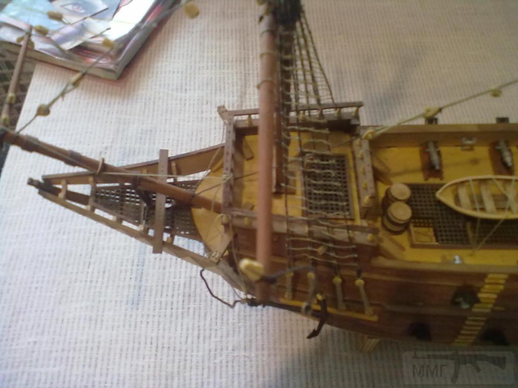 5684 - Парусний флот