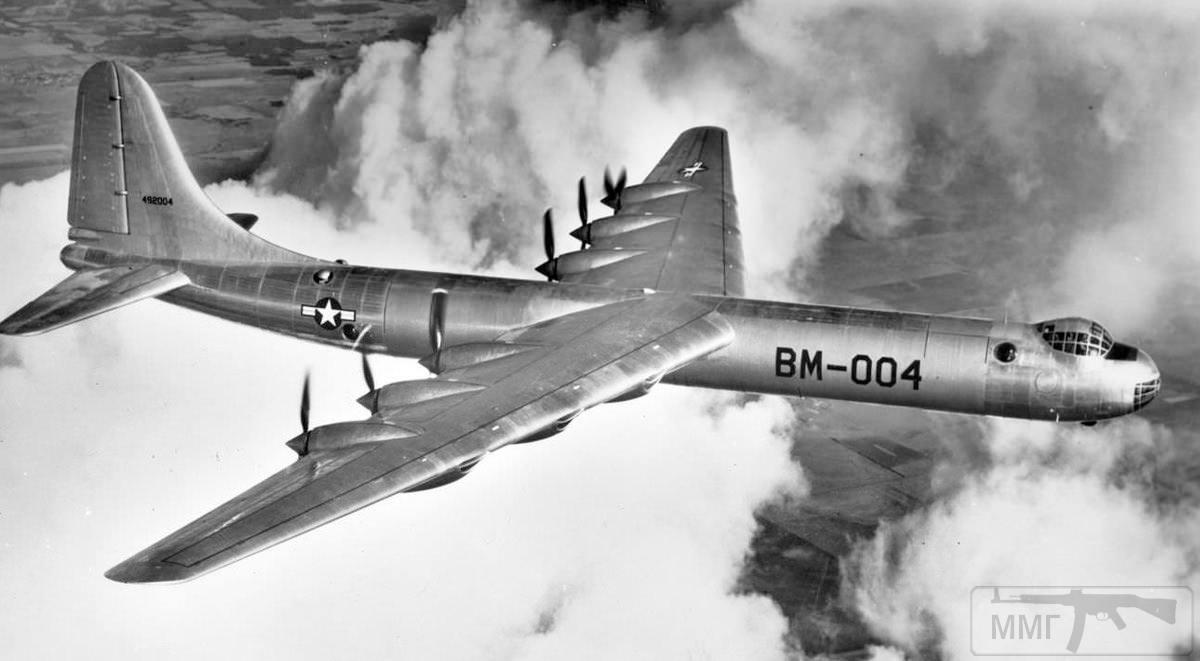 56843 - Послевоенные стратегические