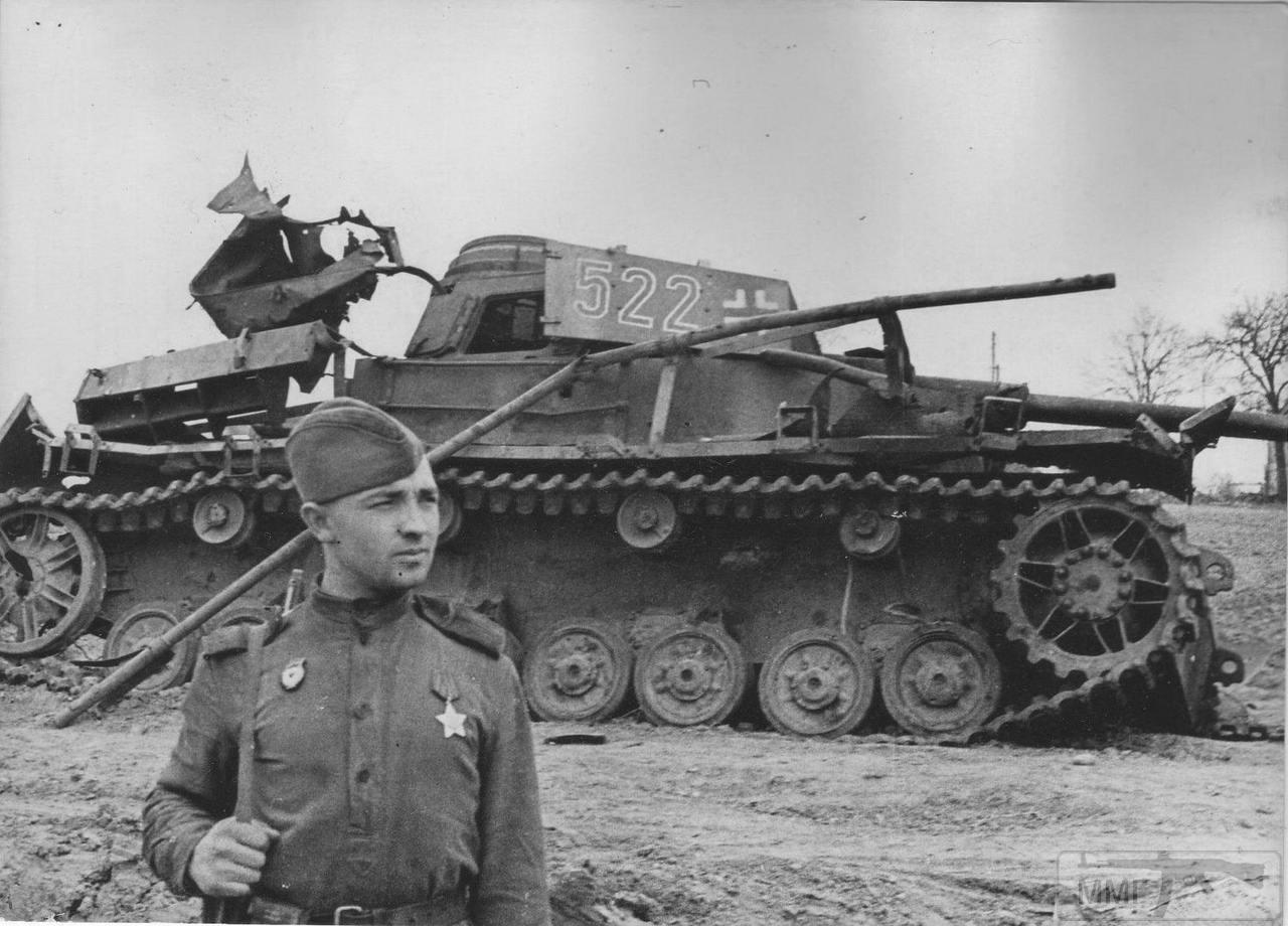 56854 - Achtung Panzer!