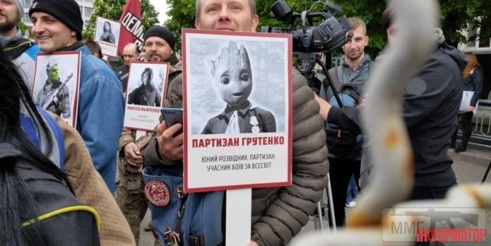 56859 - Украина - реалии!!!!!!!!