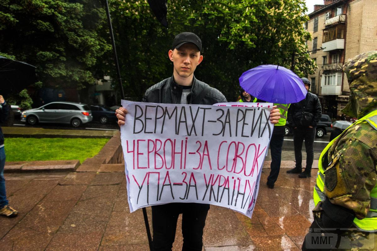 56863 - Украина - реалии!!!!!!!!