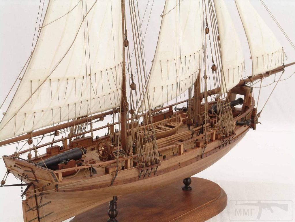 5690 - Парусний флот