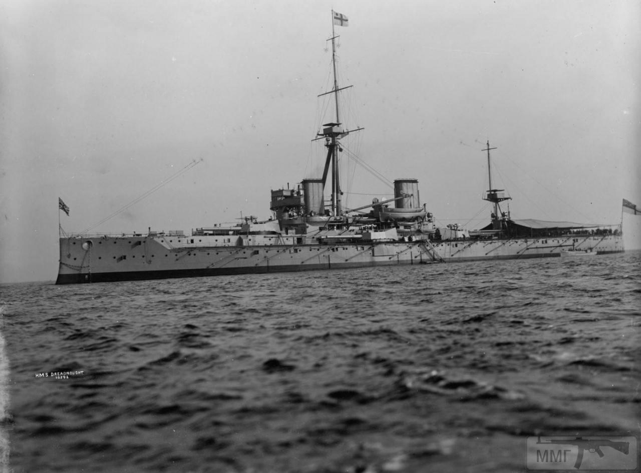 56901 - HMS Dreadnought