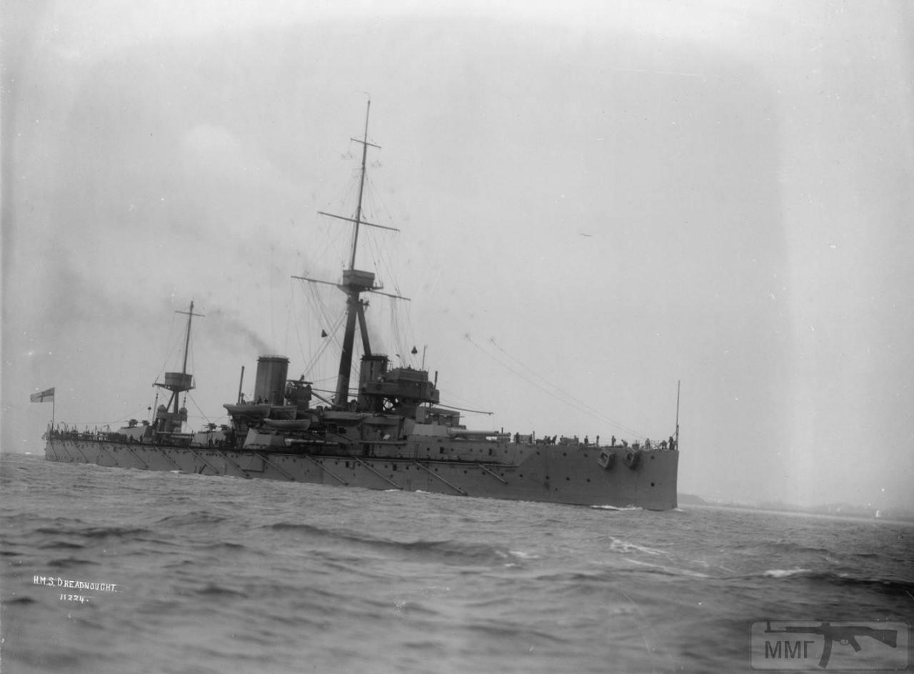 56903 - HMS Dreadnought
