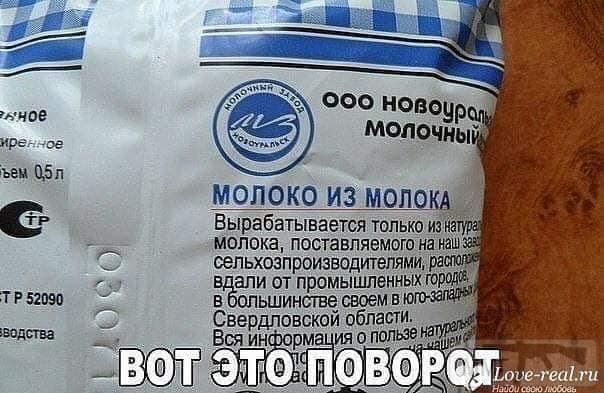 56905 - А в России чудеса!