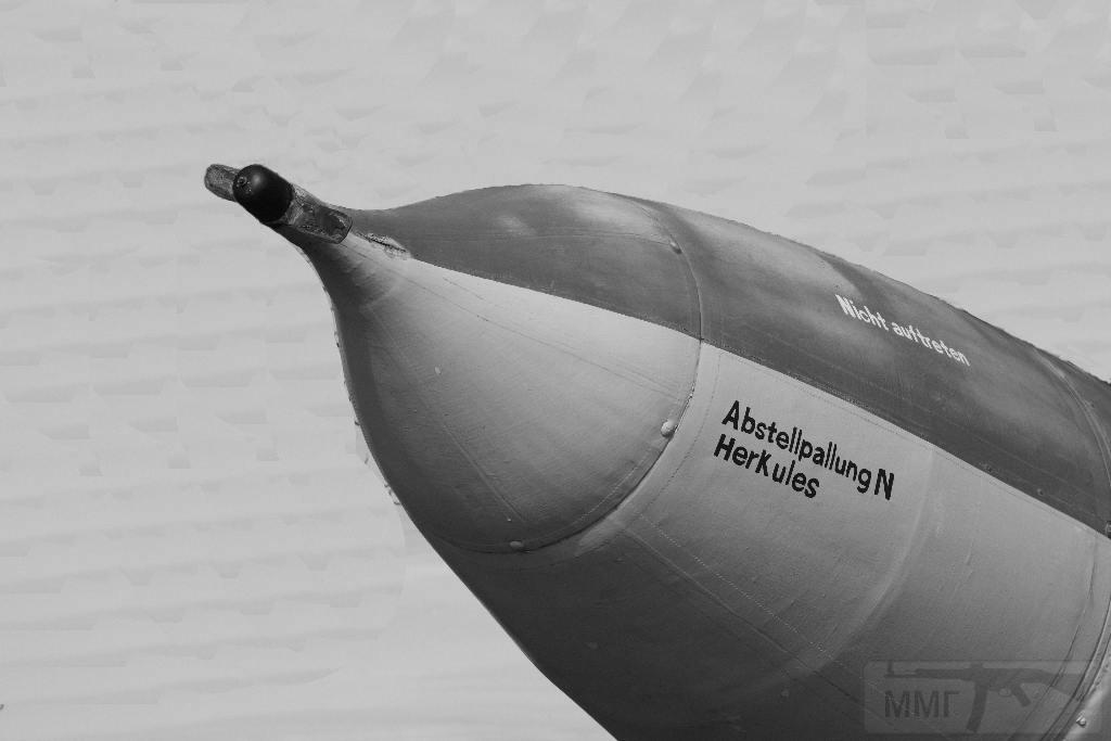 5702 - Пропеллер контроля расстояния полета