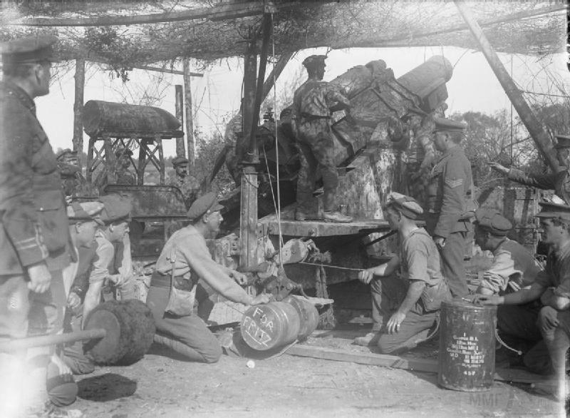 5704 - Артиллерия 1914 года