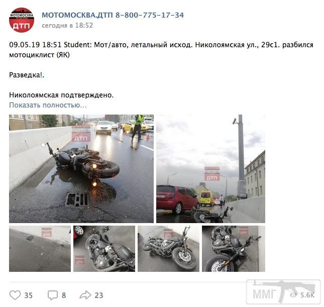 57049 - А в России чудеса!