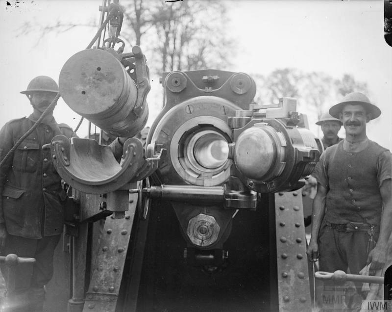 5705 - Артиллерия 1914 года