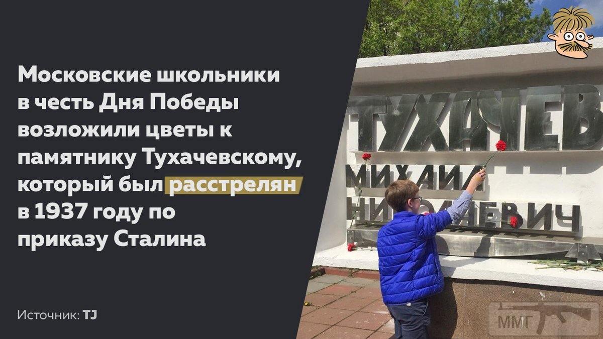 57060 - А в России чудеса!