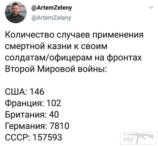 57061 - А в России чудеса!