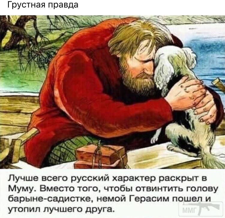 57063 - А в России чудеса!