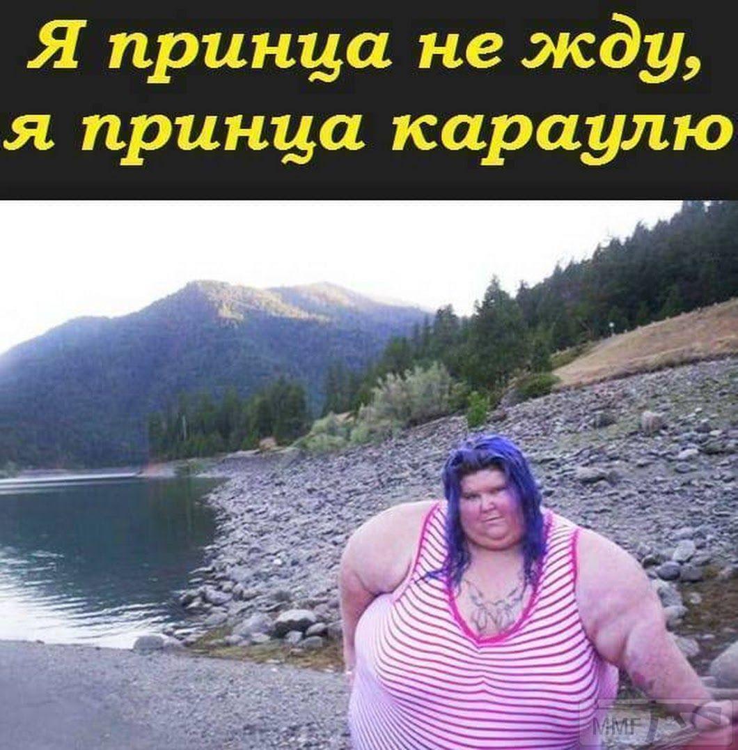 Картинки толстых девушек с надписями