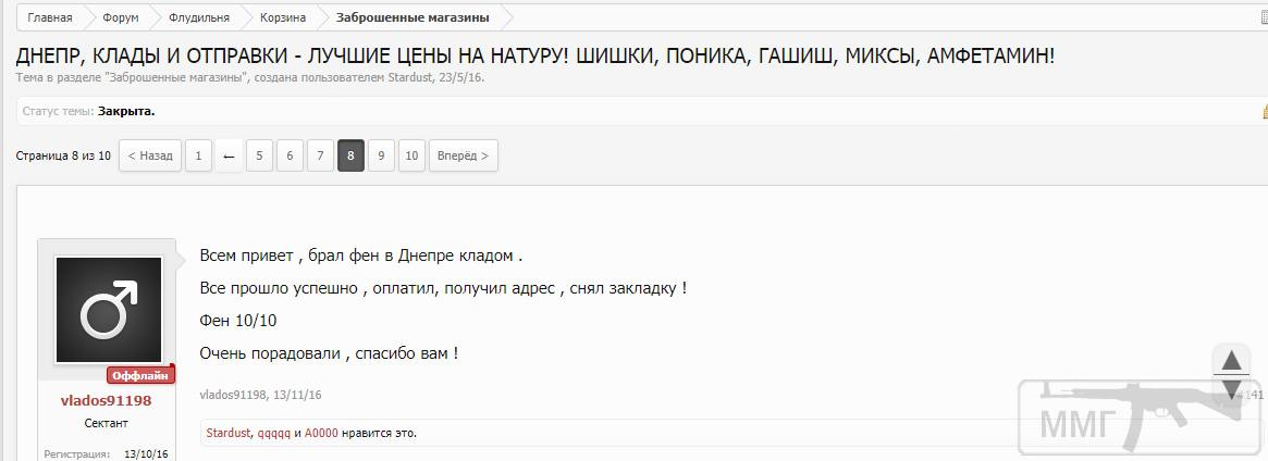 57286 - Украина - реалии!!!!!!!!