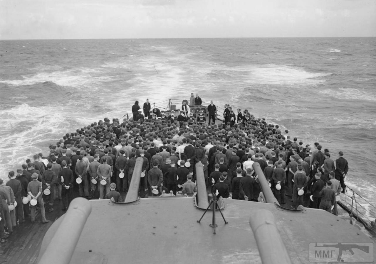 57323 - Bismarck VS Royal Navy