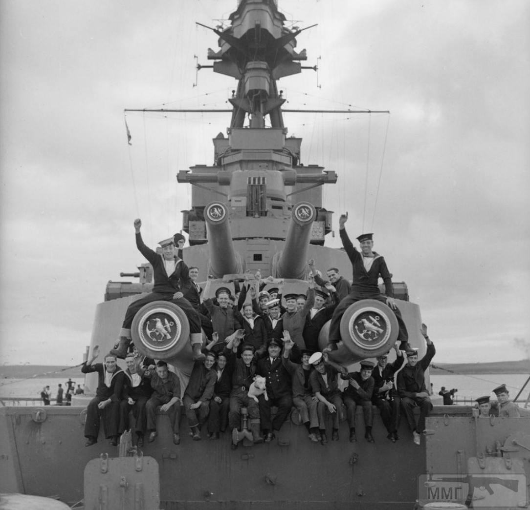 57334 - Bismarck VS Royal Navy