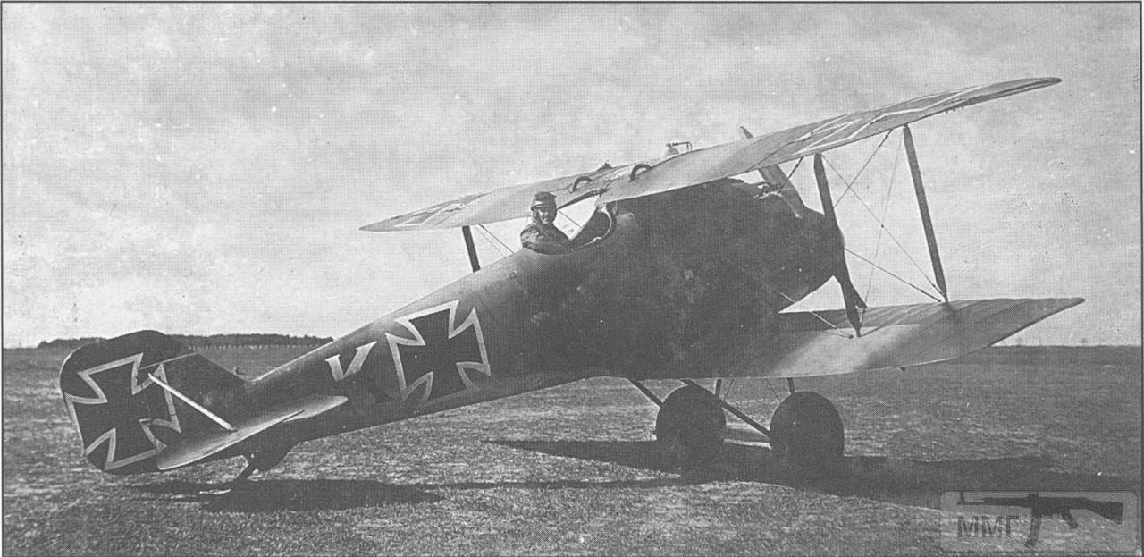 57336 - Военное фото. Западный фронт. 1914-1918г.г.