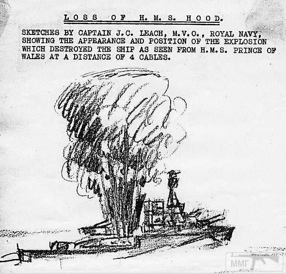 """57349 - столб огня на крейсере """"Худ"""" рисунок Дж.Лича командира линкор """"Принц Уэельский"""" ."""