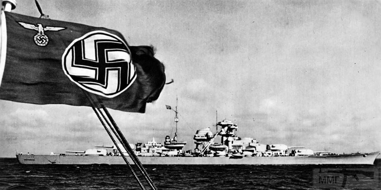 57387 - Bismarck VS Royal Navy