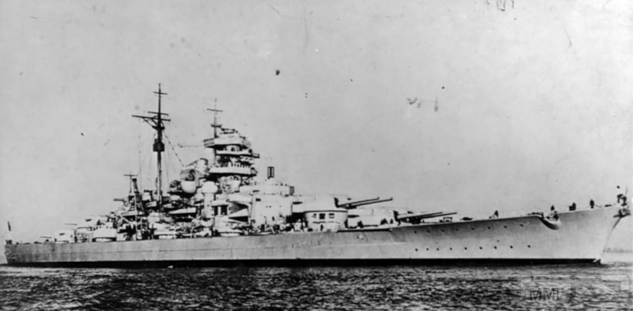 57388 - Bismarck VS Royal Navy