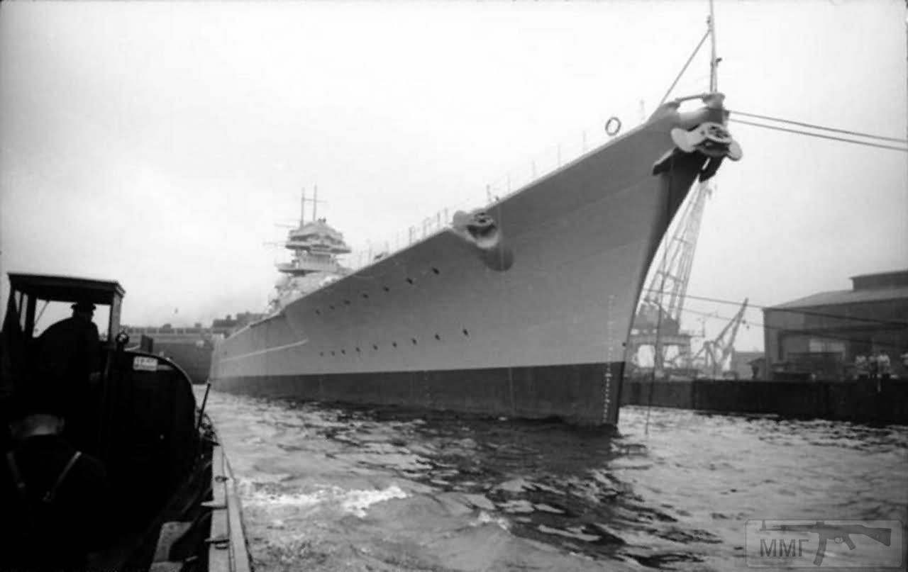 57389 - Bismarck VS Royal Navy