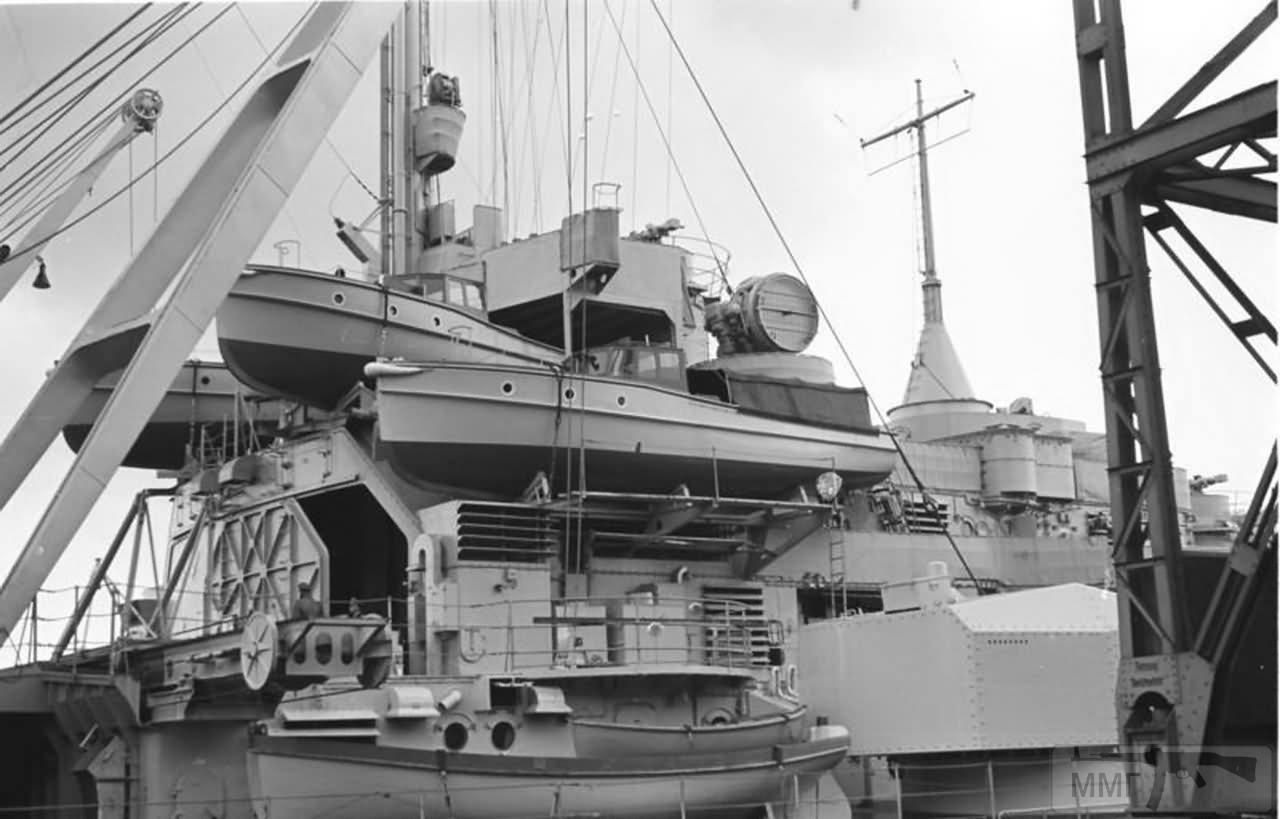 57390 - Bismarck VS Royal Navy