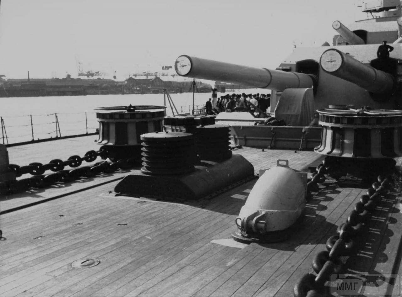 57403 - Bismarck VS Royal Navy
