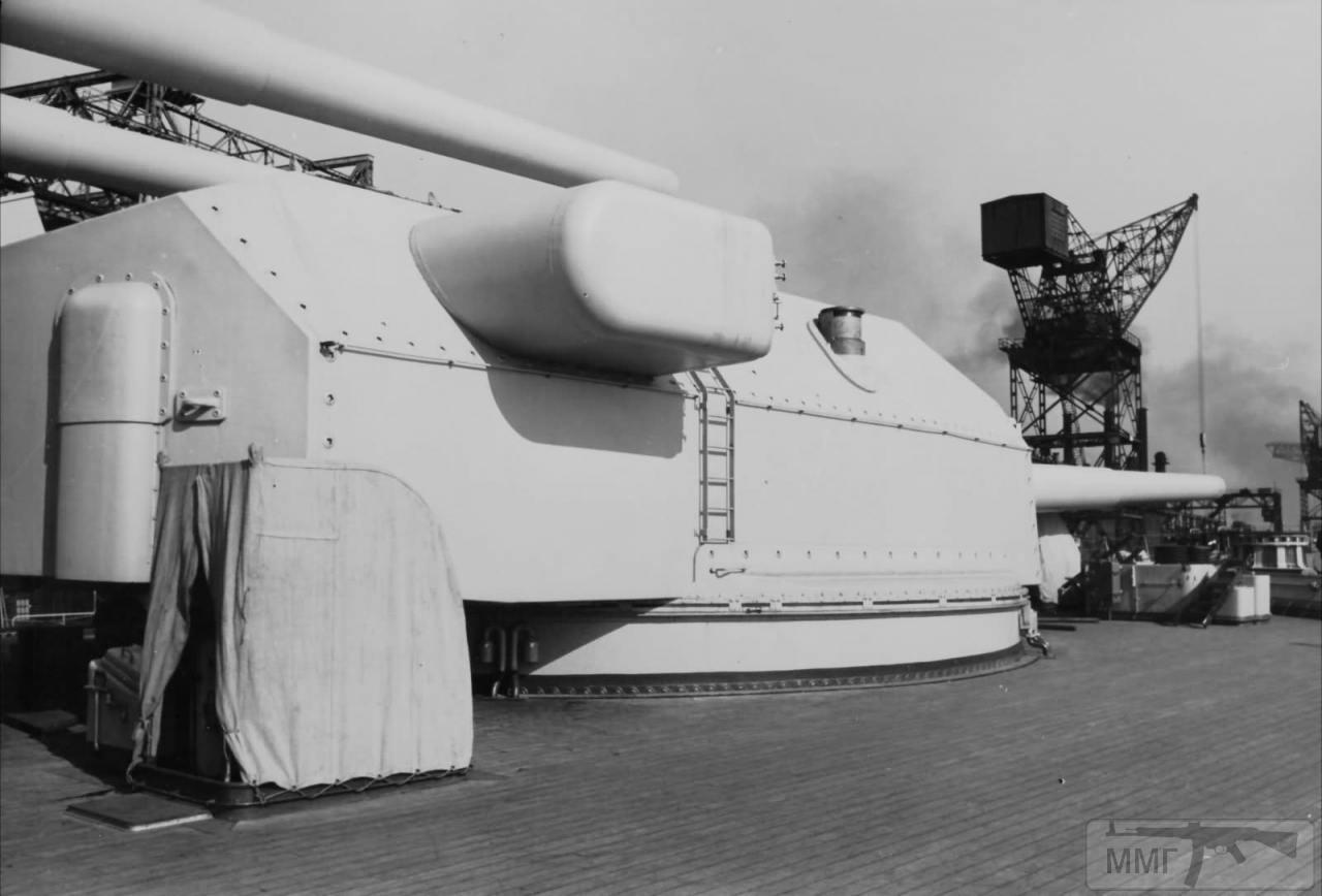 57405 - Bismarck VS Royal Navy