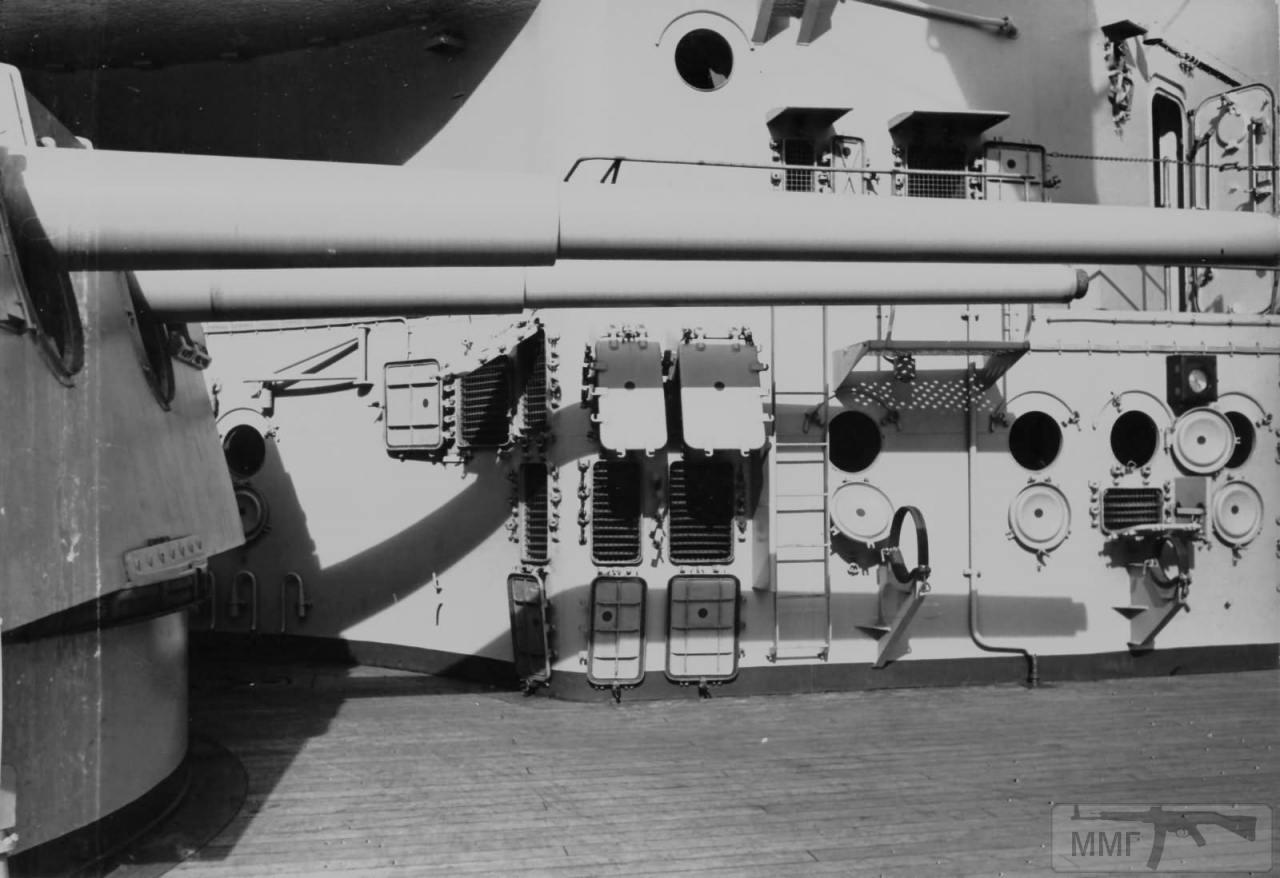 57406 - Bismarck VS Royal Navy