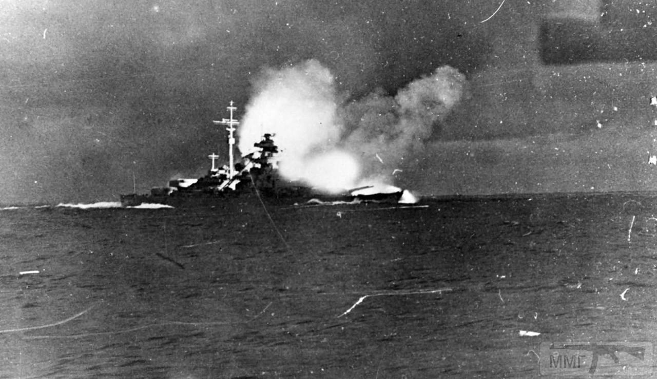 57407 - Bismarck VS Royal Navy