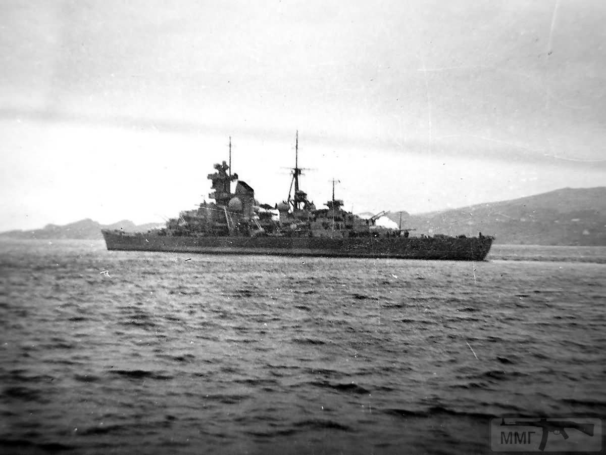 57409 - Bismarck VS Royal Navy