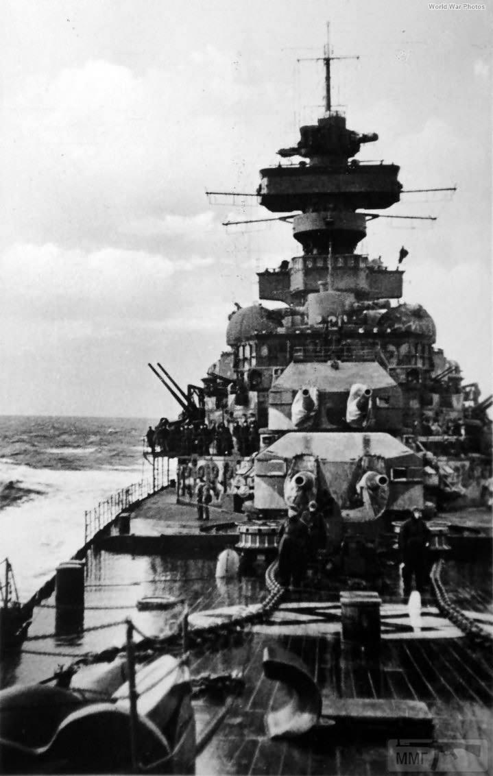 57412 - Bismarck VS Royal Navy