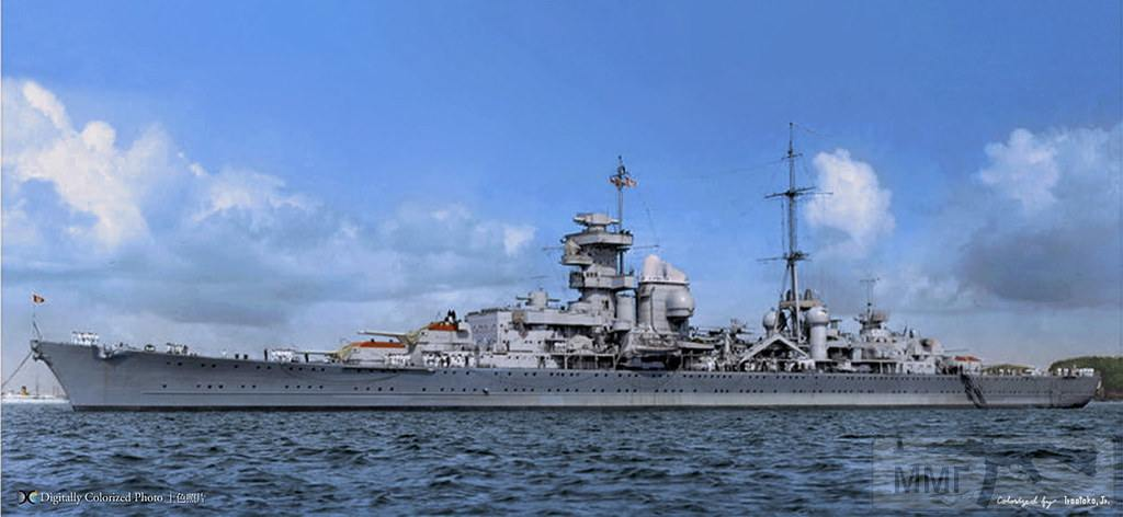 57417 - Bismarck VS Royal Navy