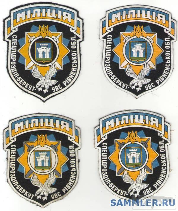 57436 - редкие эмблемы беркута я таких и не видел . были еще такие значки на китель