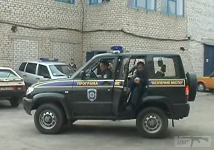 57443 - никопольская милиция показательное мероприятие к юбилею