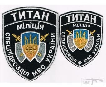 57458 - титан было такое спецподразделение охраны