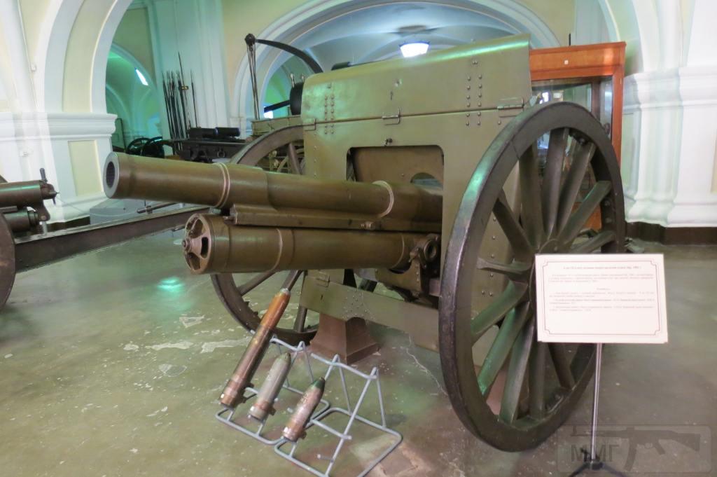 5747 - Артиллерия 1914 года