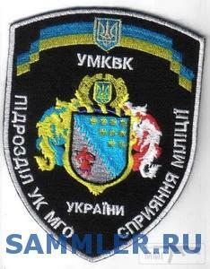 """57724 - помощники милиции ,что то вроде """"радара"""""""