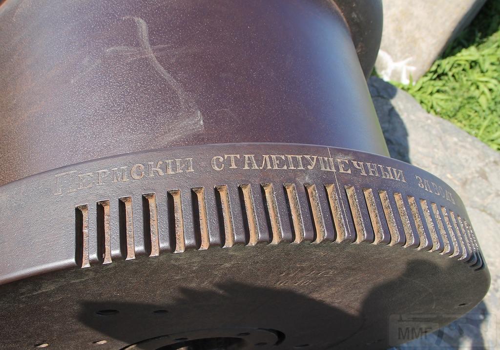 5774 - Редуты и пушки Кустаанмиекки