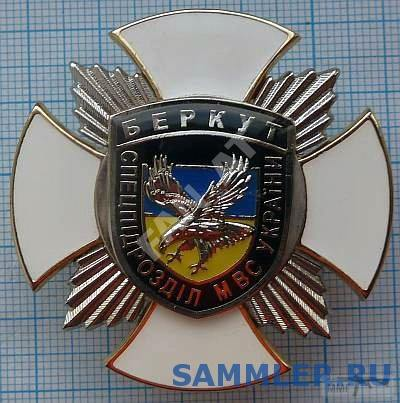 57750 - Наша милиция.