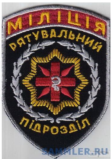 57754 - Наша милиция.