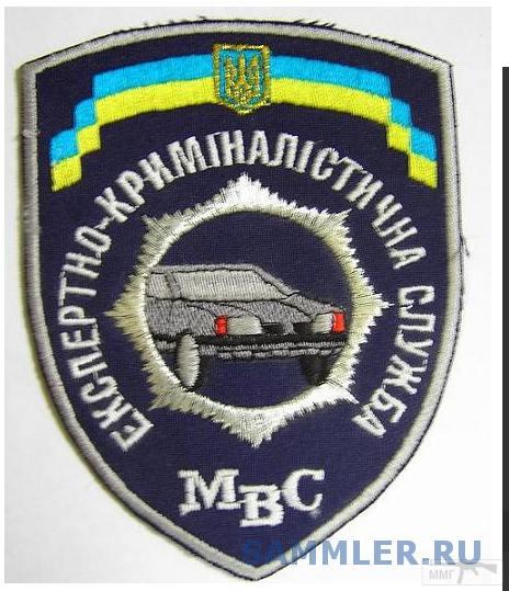 57763 - Наша милиция.