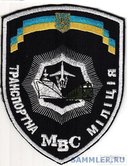 57765 - Наша милиция.