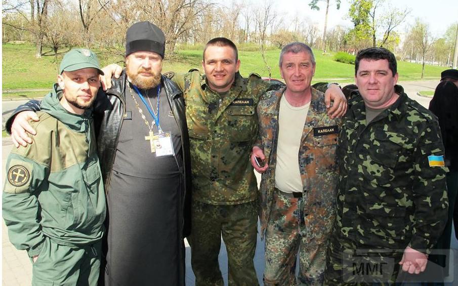 57869 - Реалії ЗС України: позитивні та негативні нюанси.