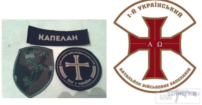 57870 - Реалії ЗС України: позитивні та негативні нюанси.