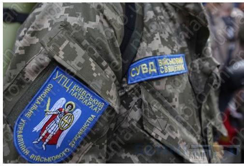 57872 - Реалії ЗС України: позитивні та негативні нюанси.